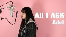 Adel - All i ask Cover by. 이서현